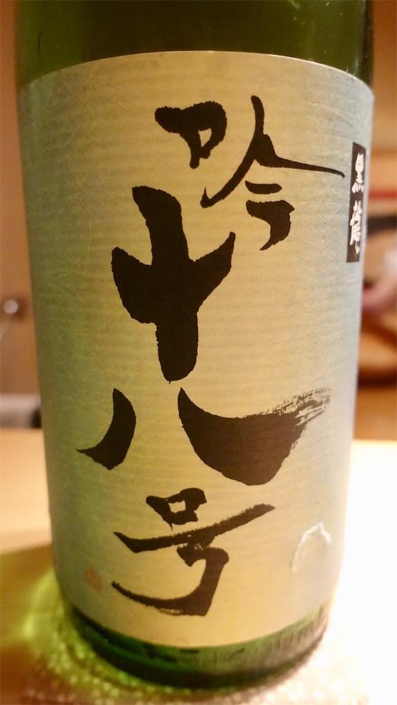 f:id:ikkoshinagawa:20190612070828j:image