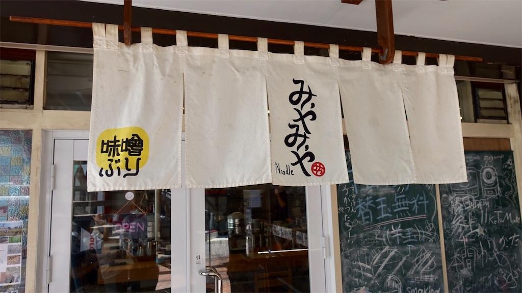 f:id:ikkoshinagawa:20190614165750j:image