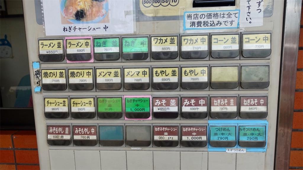 f:id:ikkoshinagawa:20190619181814j:image