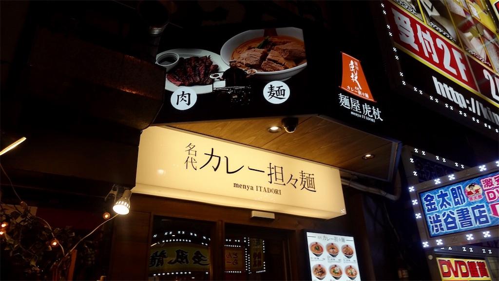 f:id:ikkoshinagawa:20190621074751j:image