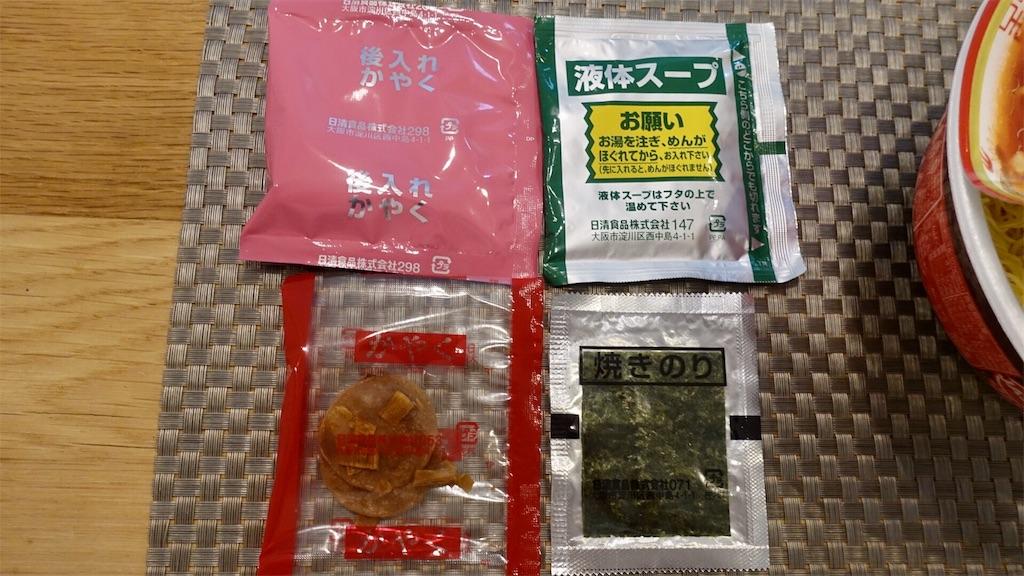 f:id:ikkoshinagawa:20190622130754j:image