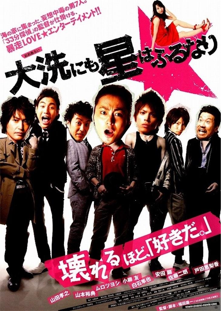 f:id:ikkoshinagawa:20190623122711j:image