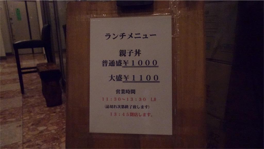 f:id:ikkoshinagawa:20190623124600j:image