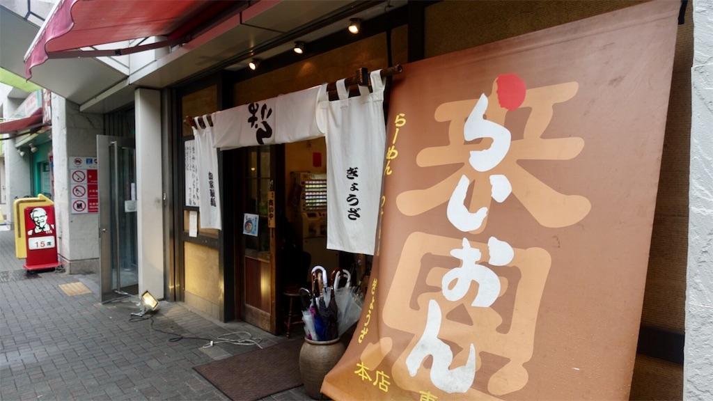 f:id:ikkoshinagawa:20190624125742j:image