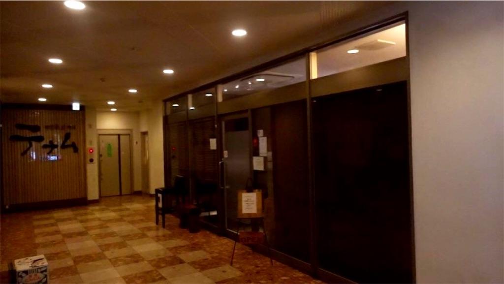 f:id:ikkoshinagawa:20190624165049j:image