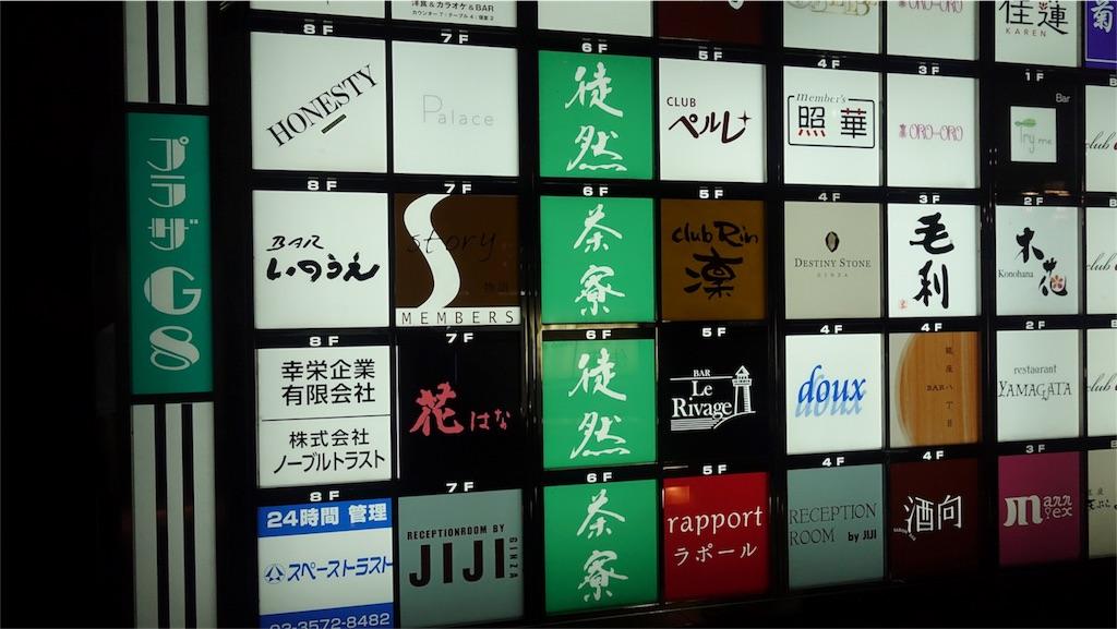 f:id:ikkoshinagawa:20190627140709j:image