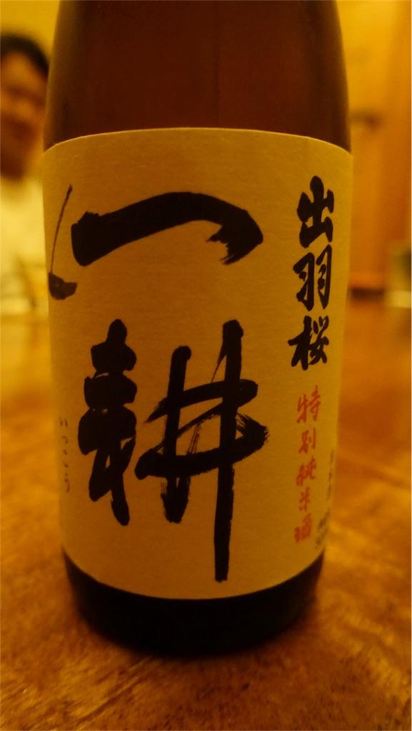 f:id:ikkoshinagawa:20190627140718j:image