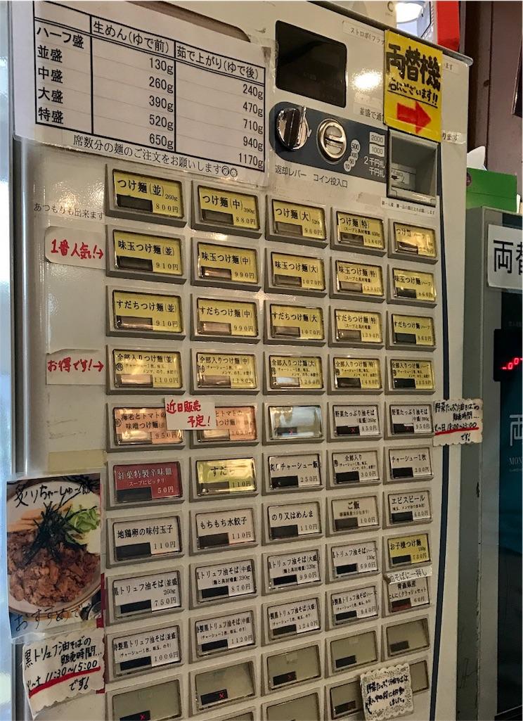 f:id:ikkoshinagawa:20190628120753j:image