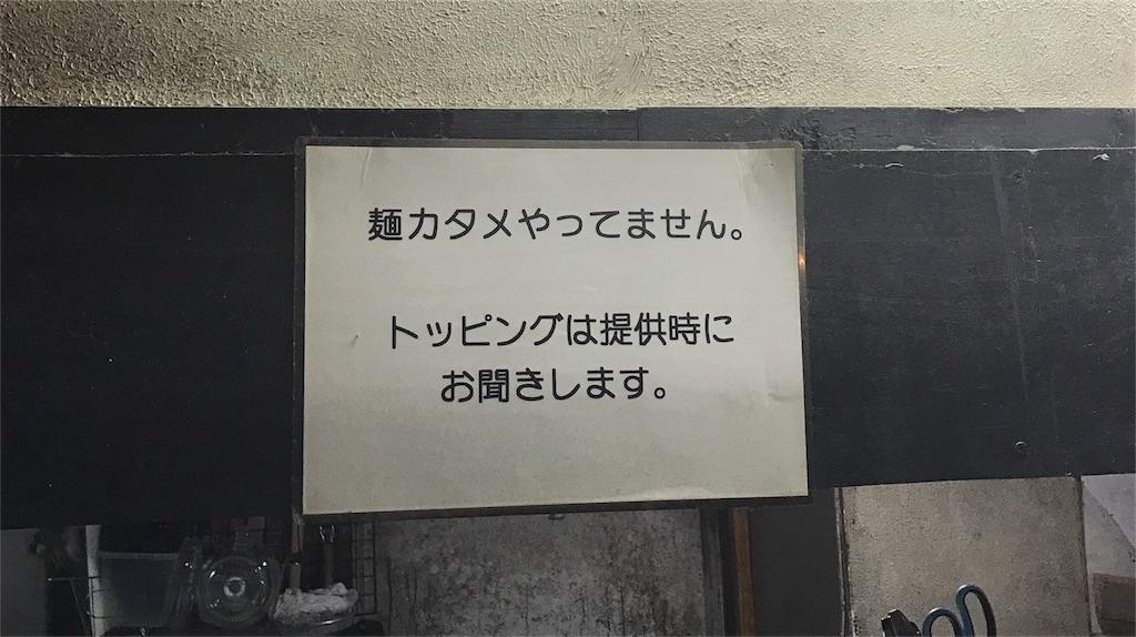 f:id:ikkoshinagawa:20190628233626j:image