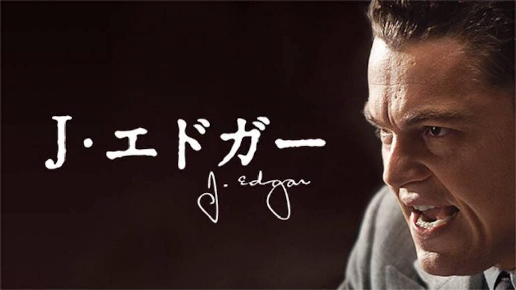 f:id:ikkoshinagawa:20190629184906j:image