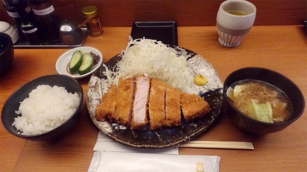f:id:ikkoshinagawa:20190701133755j:image