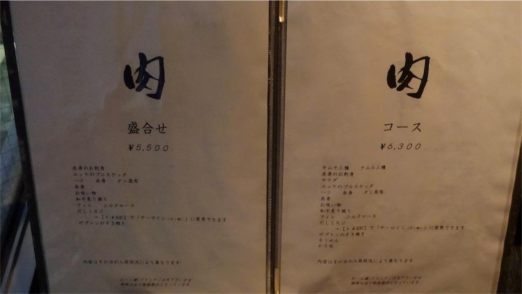 f:id:ikkoshinagawa:20190701155208j:image