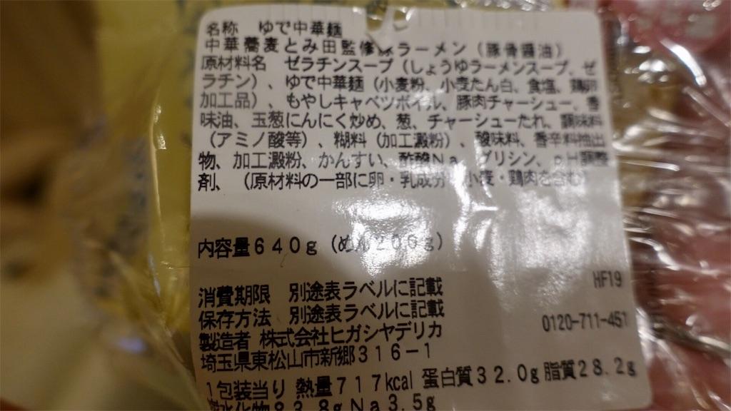 f:id:ikkoshinagawa:20190704071025j:image