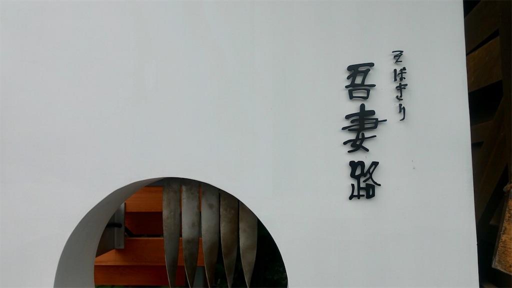 f:id:ikkoshinagawa:20190707151031j:image