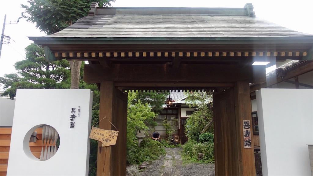 f:id:ikkoshinagawa:20190707151035j:image