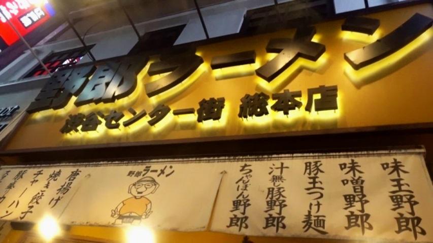 f:id:ikkoshinagawa:20190708133133j:plain