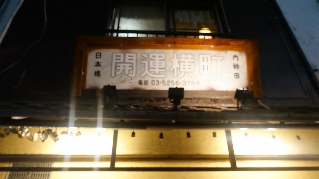 f:id:ikkoshinagawa:20190710192836j:image