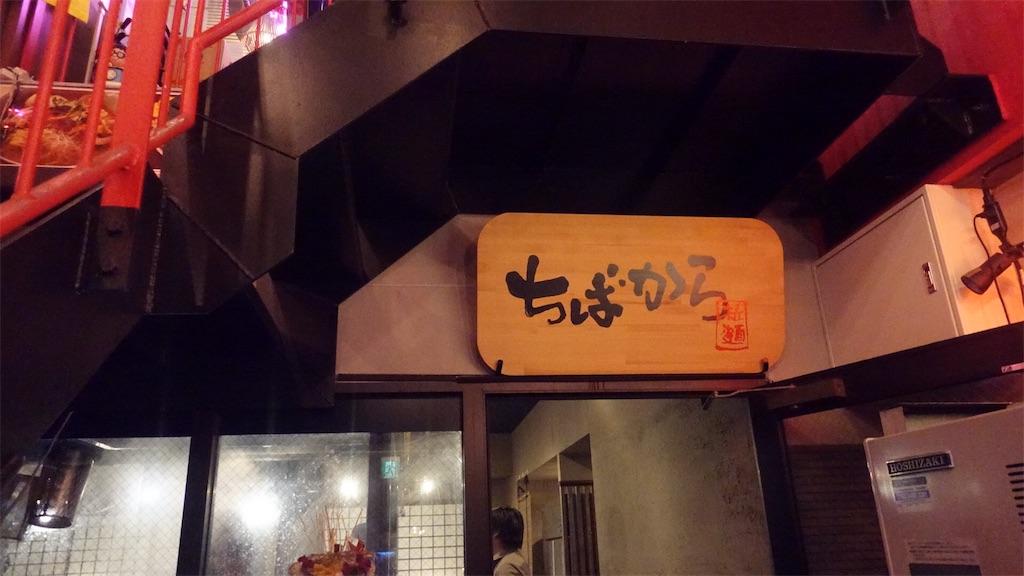 f:id:ikkoshinagawa:20190716101219j:image