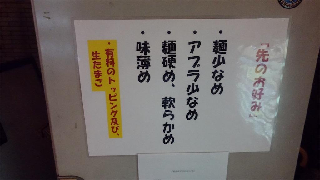 f:id:ikkoshinagawa:20190716101222j:image