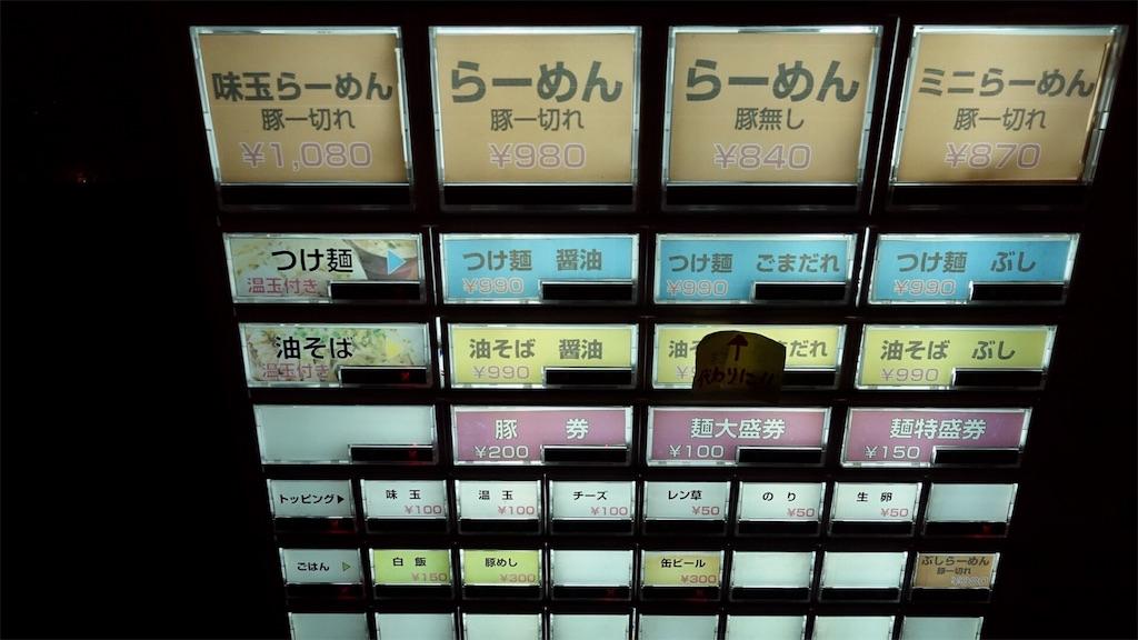 f:id:ikkoshinagawa:20190716101228j:image
