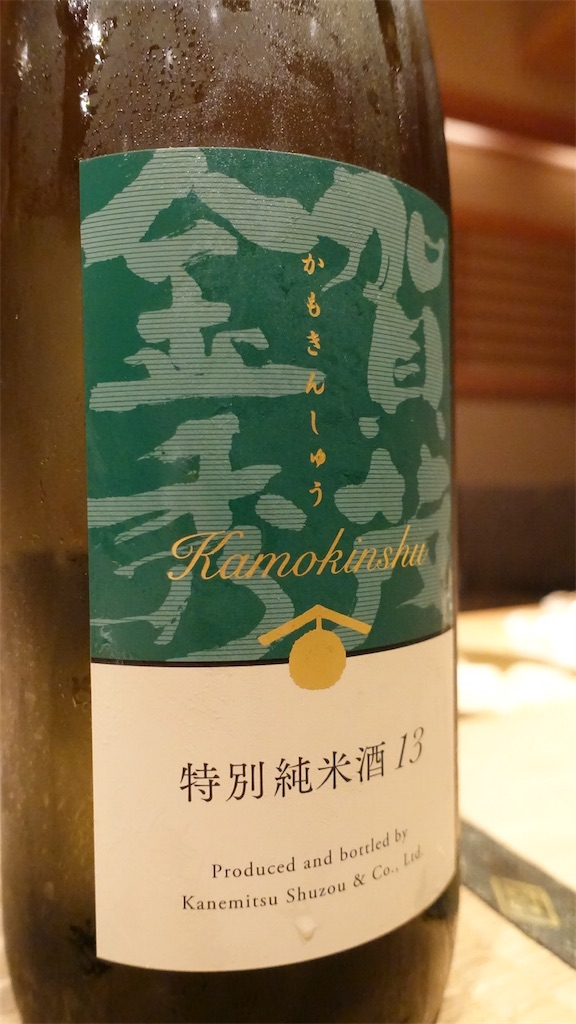f:id:ikkoshinagawa:20190718003108j:image