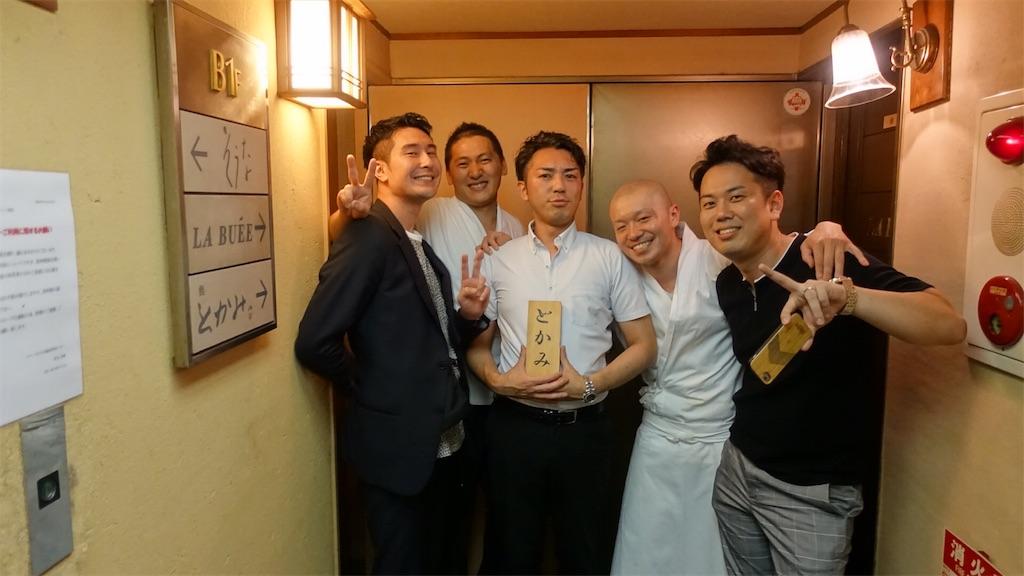 f:id:ikkoshinagawa:20190718003115j:image