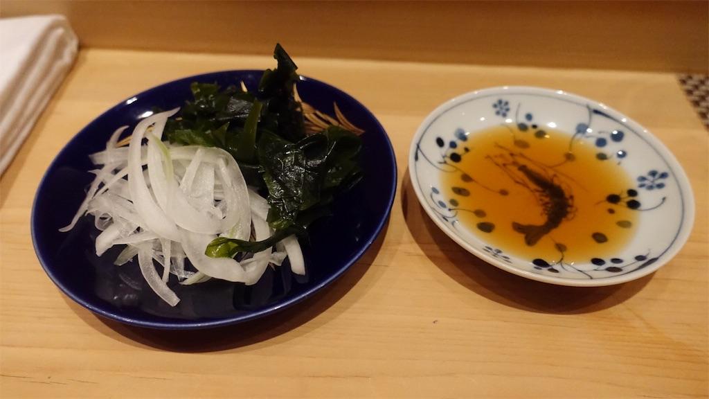 f:id:ikkoshinagawa:20190718003153j:image