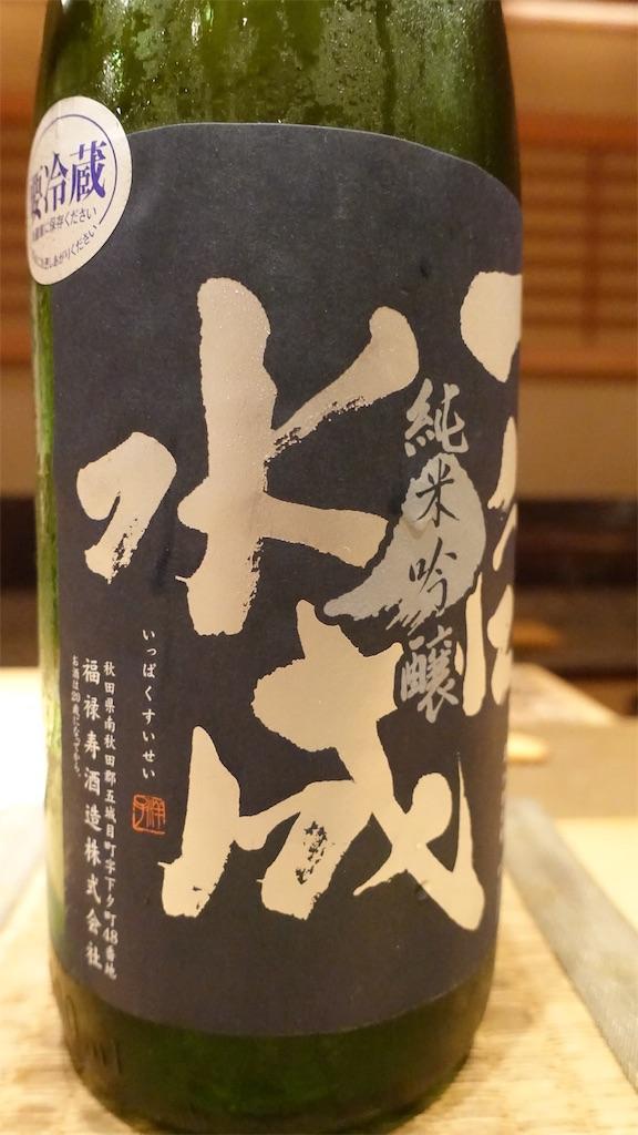 f:id:ikkoshinagawa:20190718003156j:image