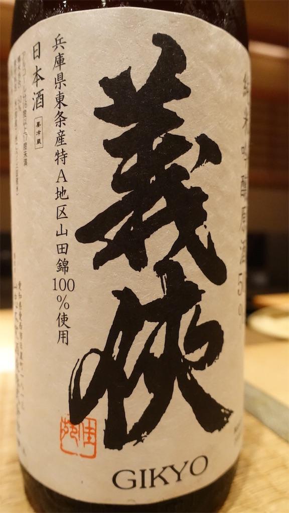f:id:ikkoshinagawa:20190718003209j:image