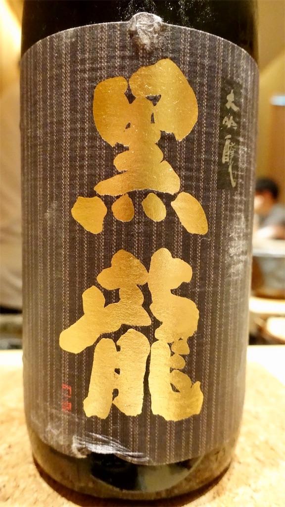 f:id:ikkoshinagawa:20190721001957j:image