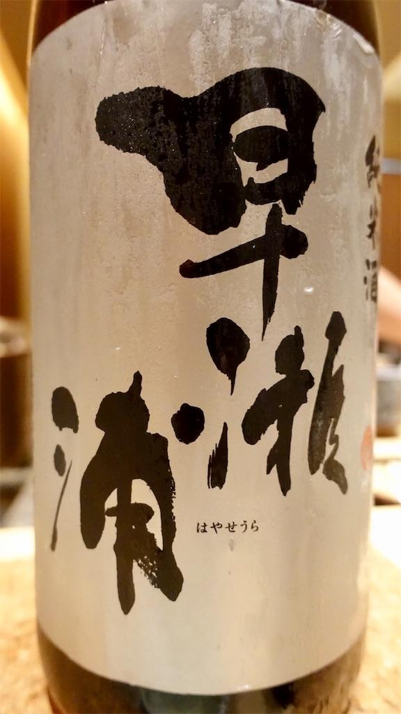 f:id:ikkoshinagawa:20190721002102j:image