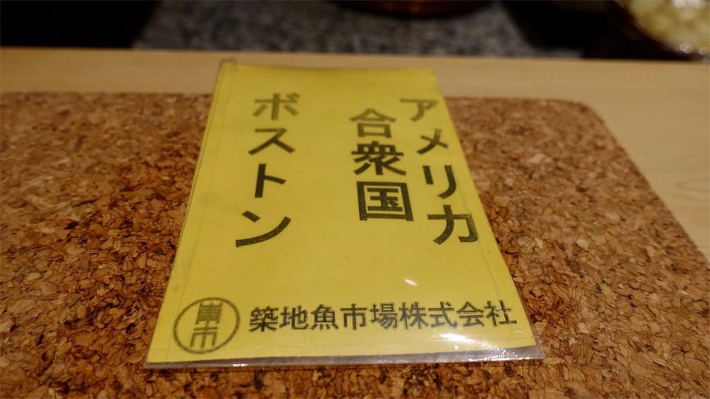 f:id:ikkoshinagawa:20190721002124j:image