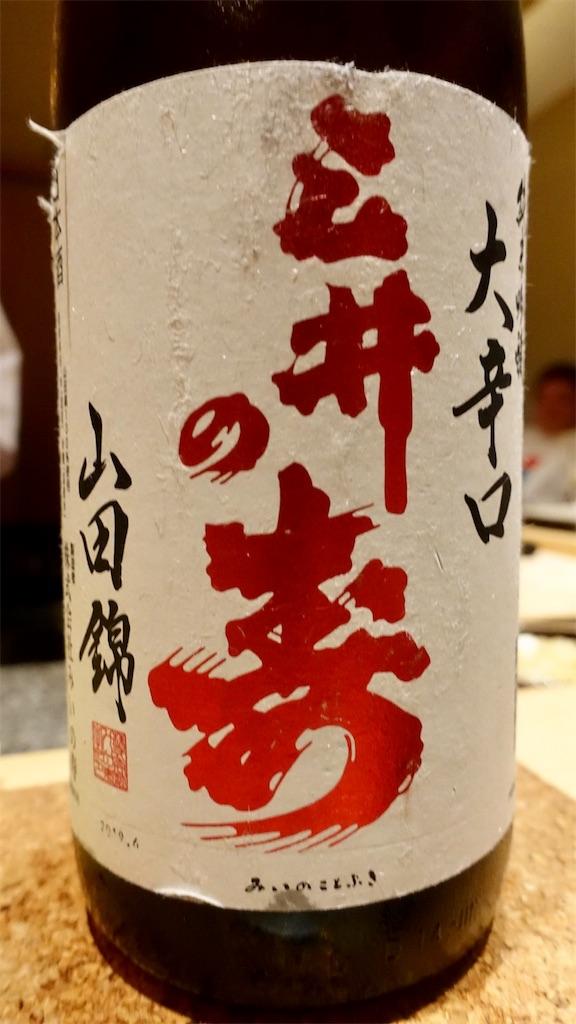f:id:ikkoshinagawa:20190721002208j:image