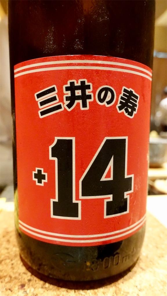 f:id:ikkoshinagawa:20190721002230j:image