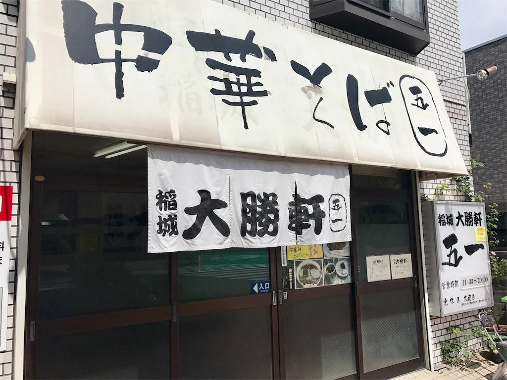 f:id:ikkoshinagawa:20190723133232j:image
