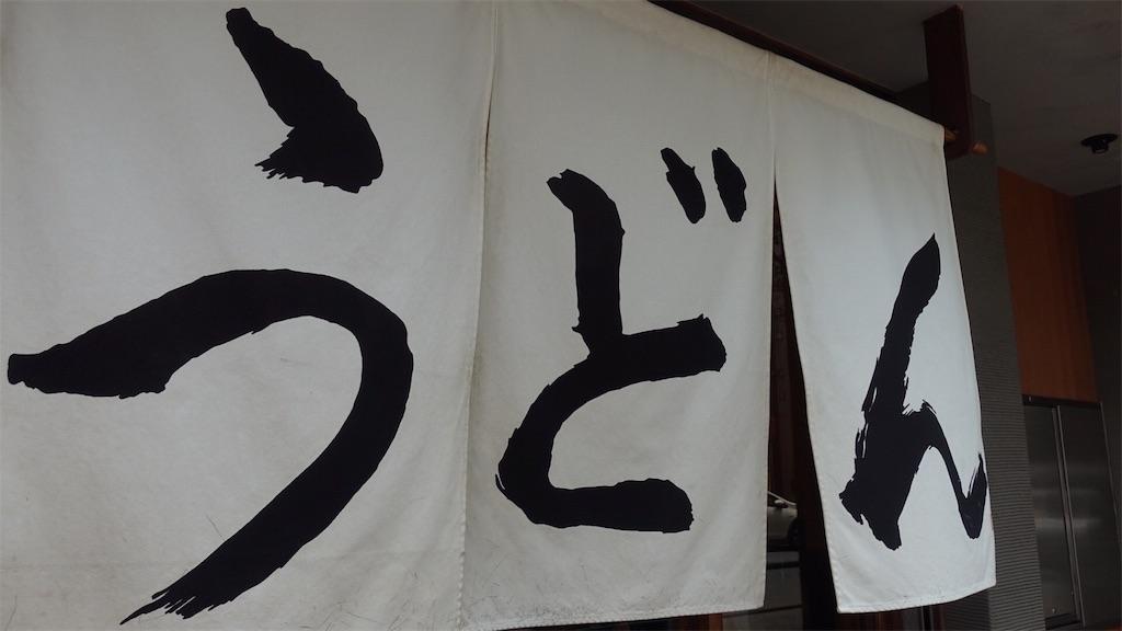 f:id:ikkoshinagawa:20190730114800j:image