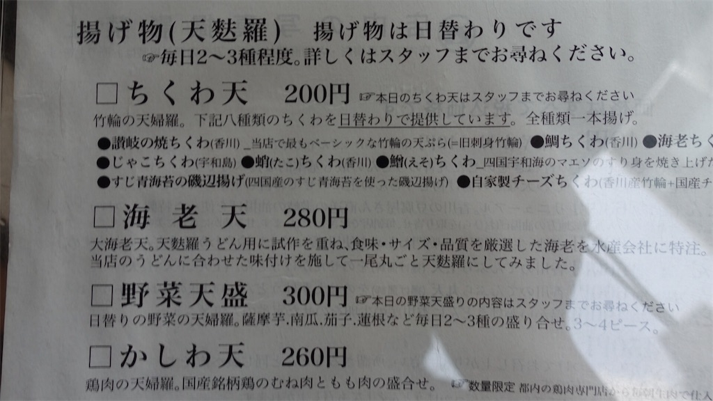 f:id:ikkoshinagawa:20190730114807j:image