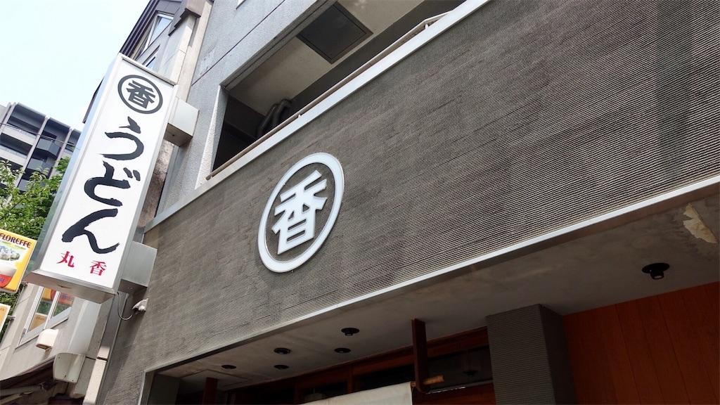 f:id:ikkoshinagawa:20190730114820j:image