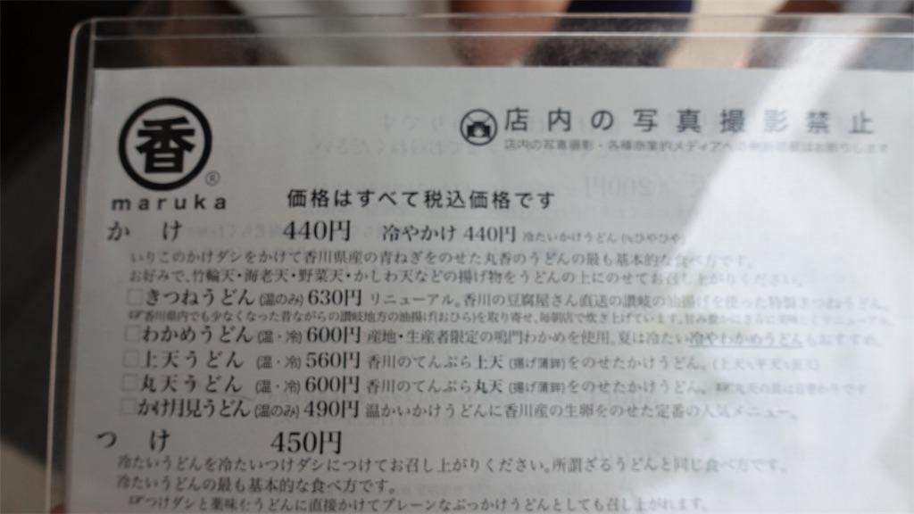 f:id:ikkoshinagawa:20190730114831j:image