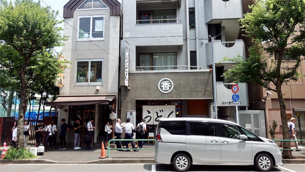 f:id:ikkoshinagawa:20190730114851j:image