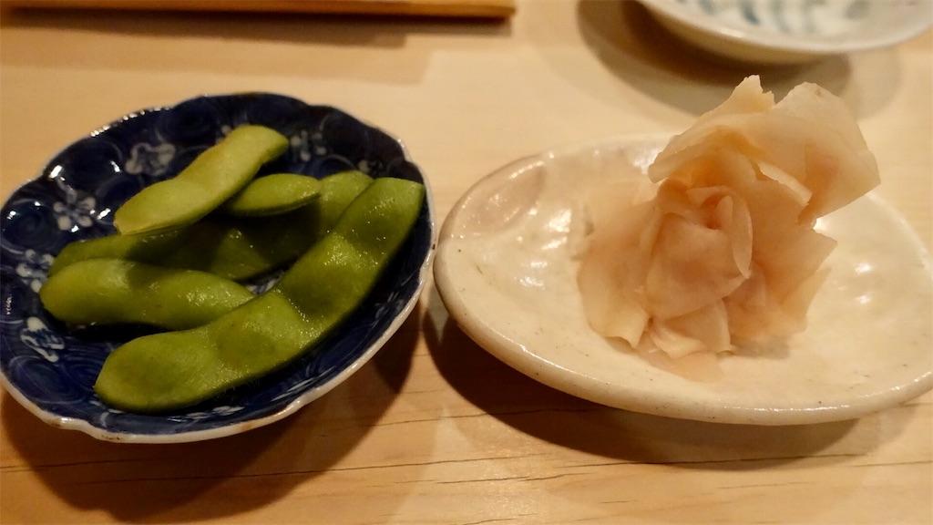 f:id:ikkoshinagawa:20190804094106j:image