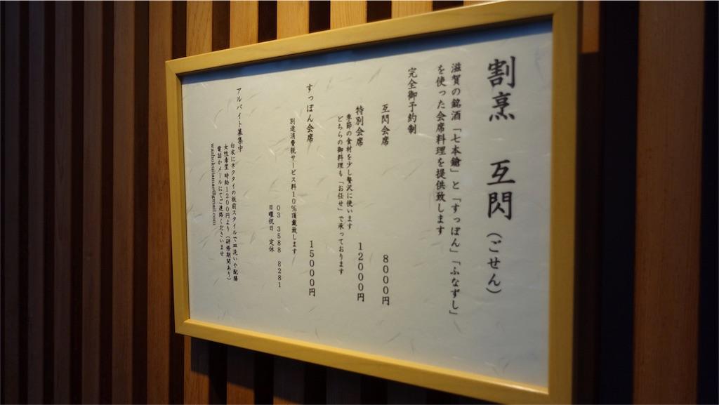 f:id:ikkoshinagawa:20190807144116j:image