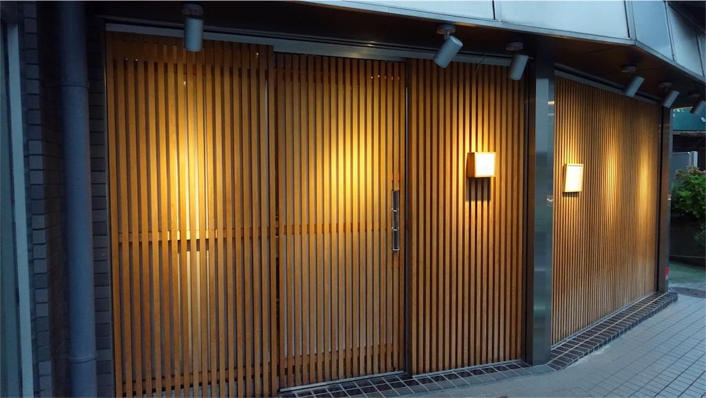 f:id:ikkoshinagawa:20190807144152j:image