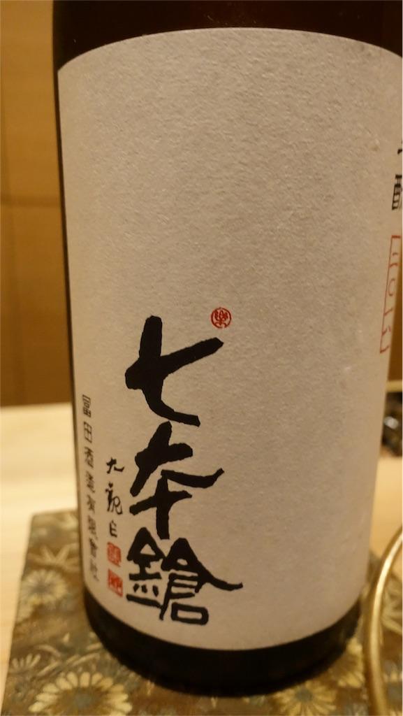 f:id:ikkoshinagawa:20190807144211j:image