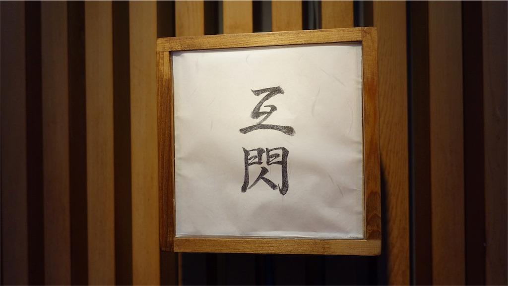 f:id:ikkoshinagawa:20190807144215j:image