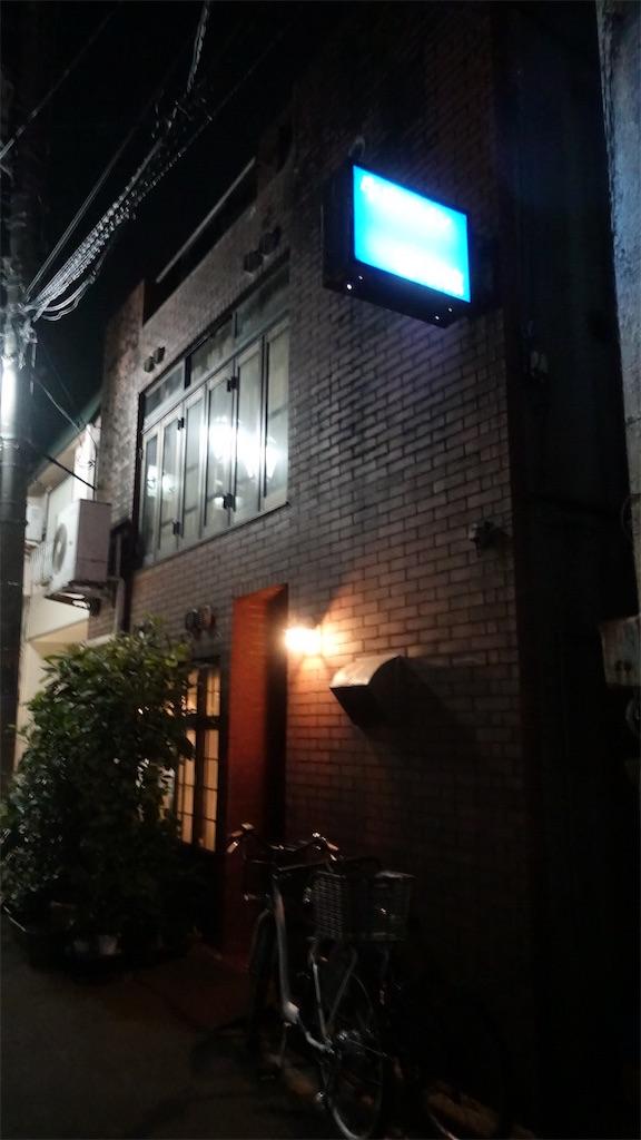 f:id:ikkoshinagawa:20190812075532j:image