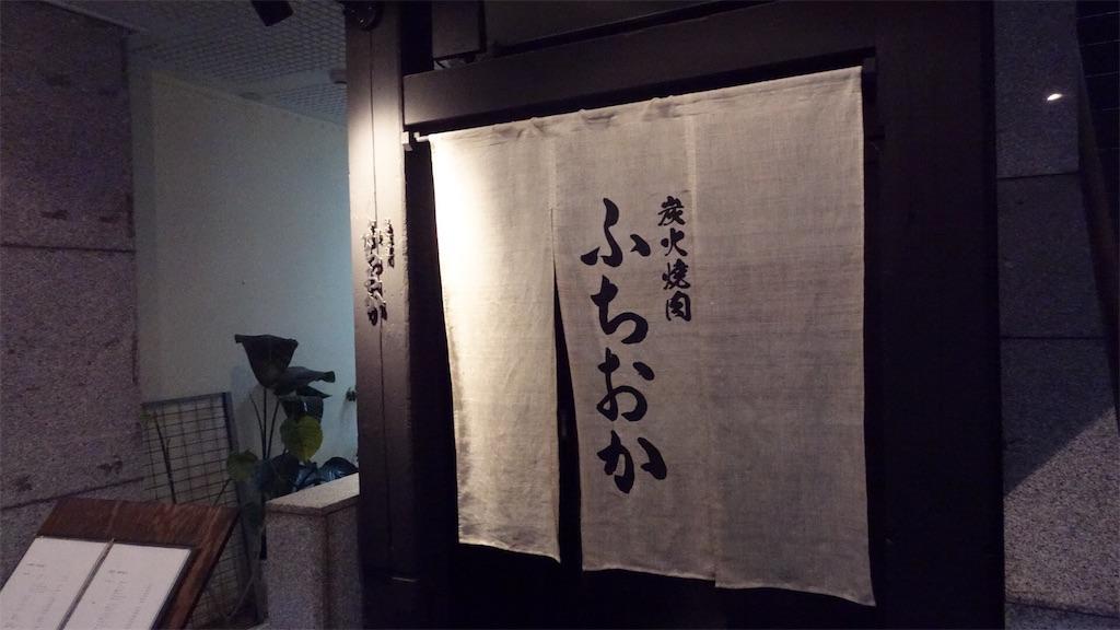 f:id:ikkoshinagawa:20190813123532j:image