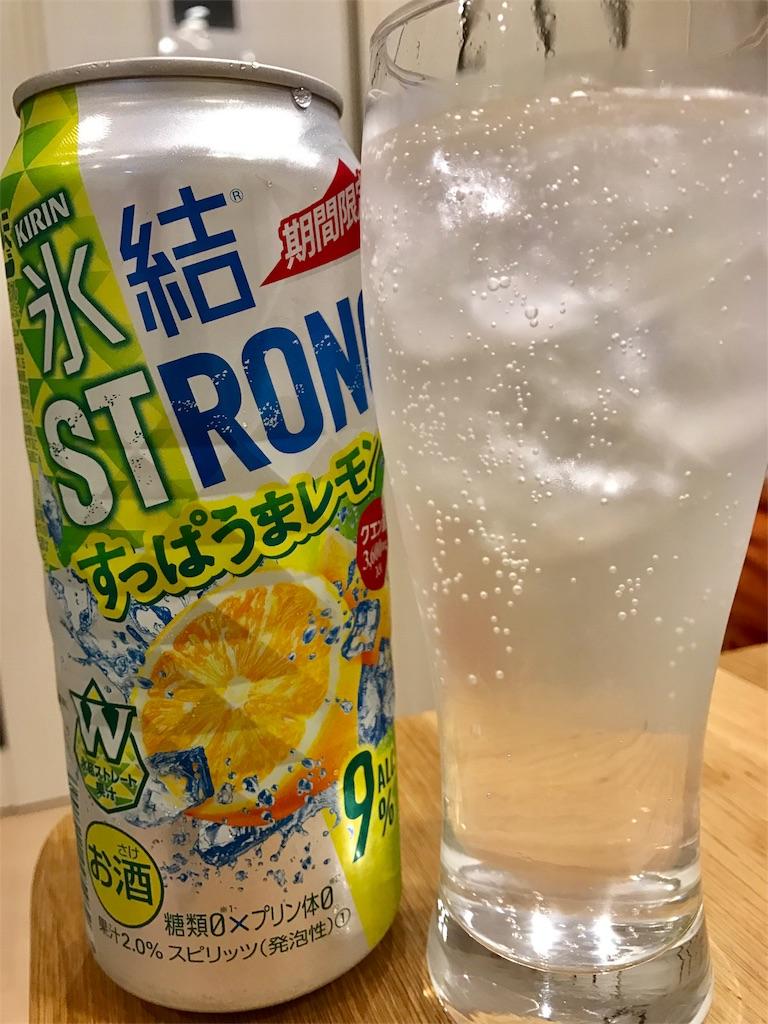 f:id:ikkoshinagawa:20190816094639j:image