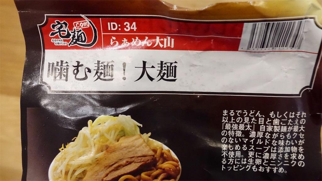 f:id:ikkoshinagawa:20190818193546j:image