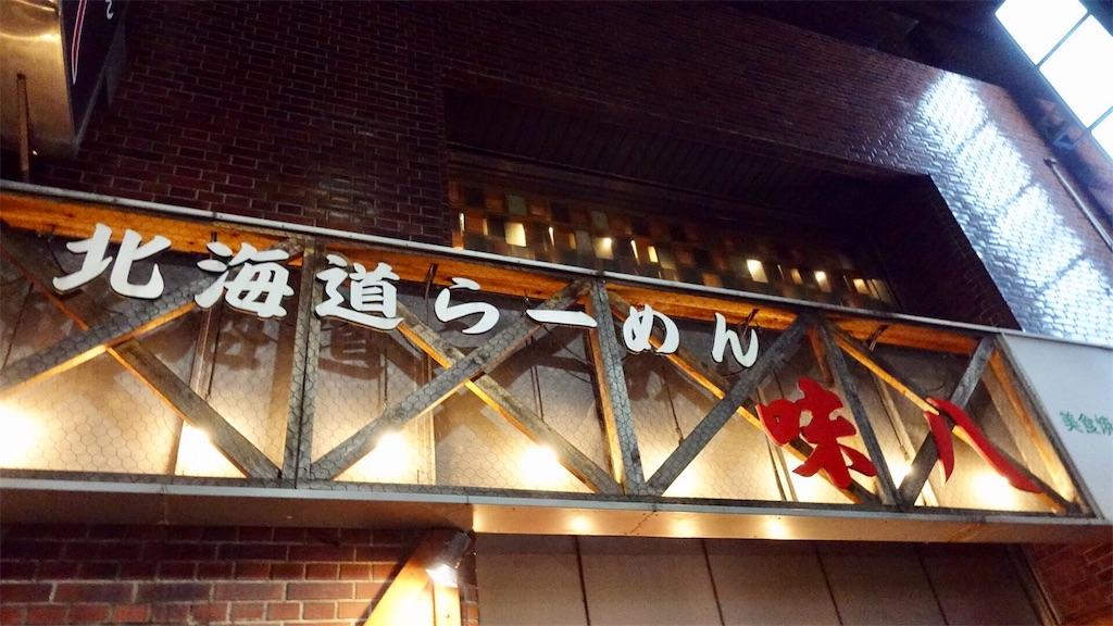 f:id:ikkoshinagawa:20190825095801j:image